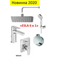 Промо-набор смесители и встроенный душ Esla 6 в 1 BD002XC