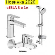 Промо-набор смесители и душевой гарнитур Esla 3 в 1 BC264AA